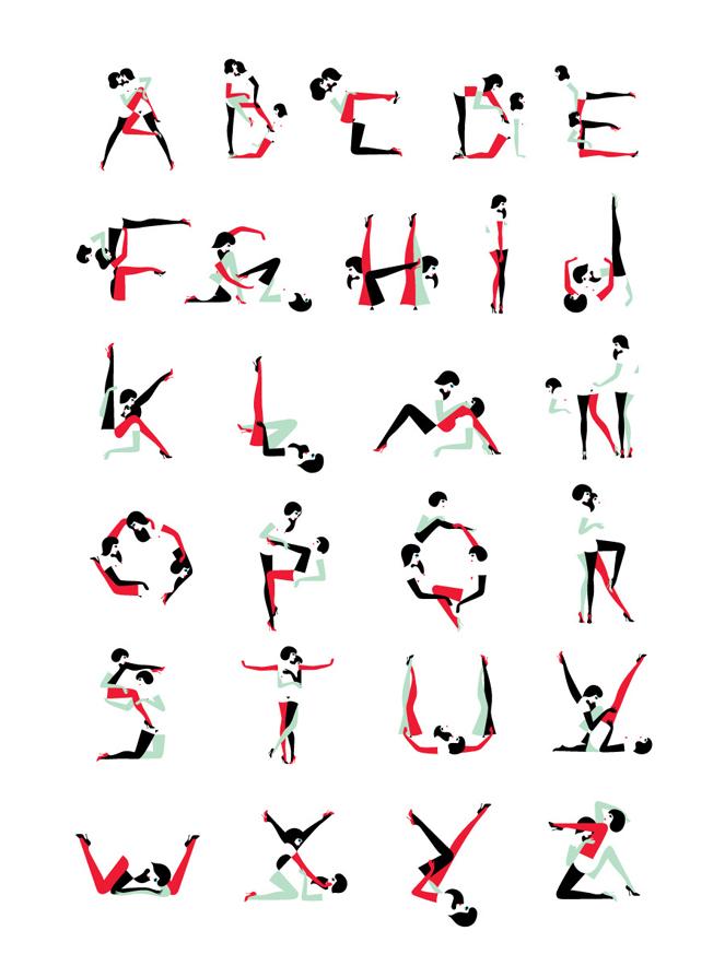 malika-favre-alfabeto-erotico